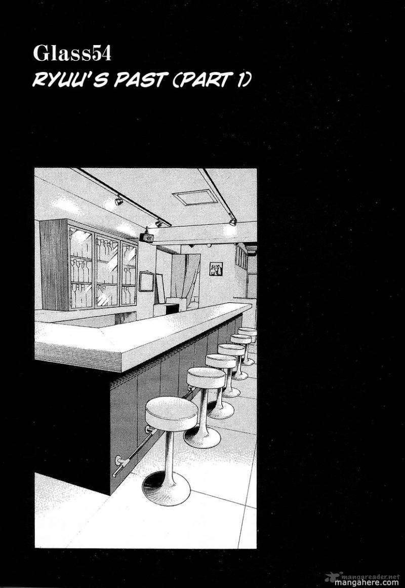 Bartender 54 Page 1