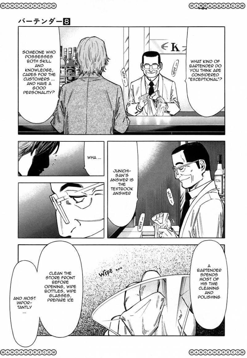 Bartender 62 Page 3