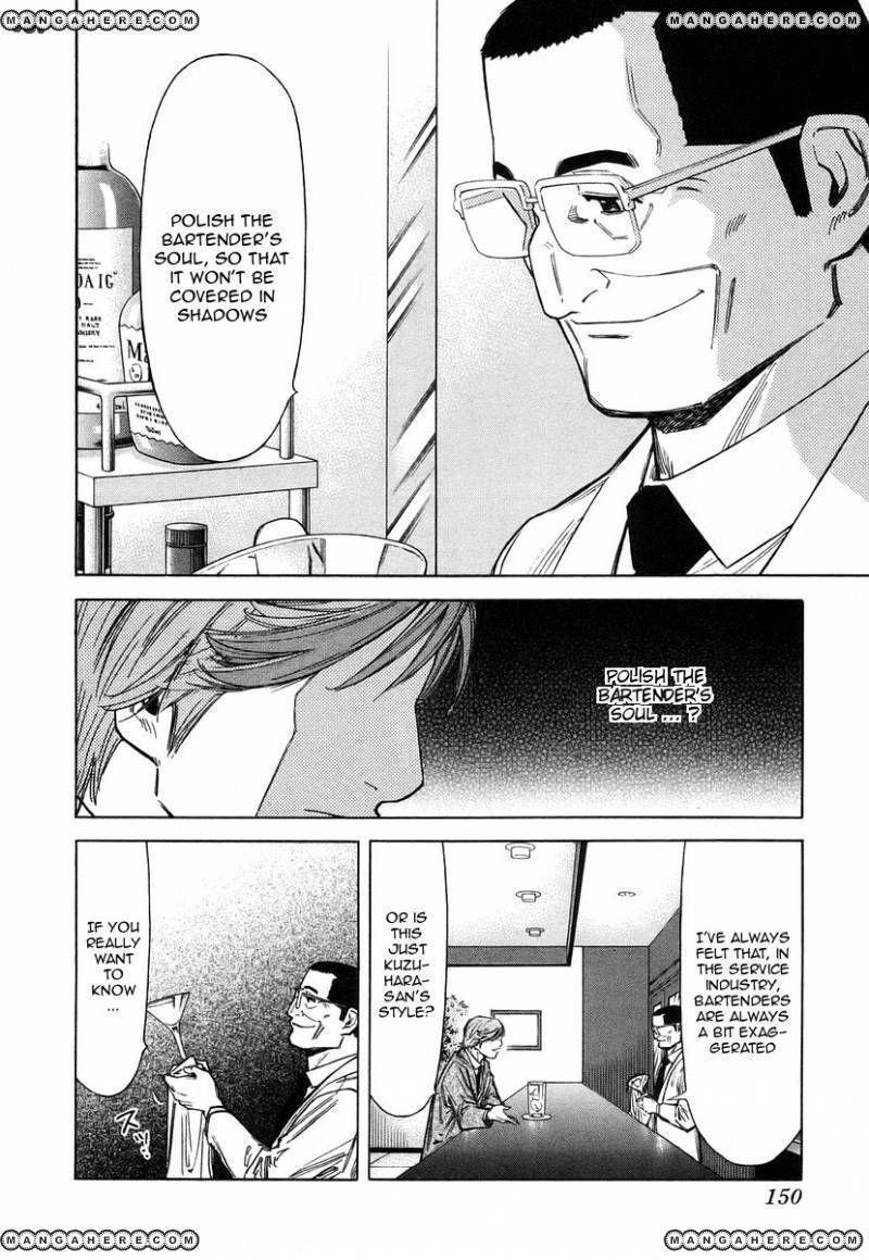 Bartender 62 Page 4