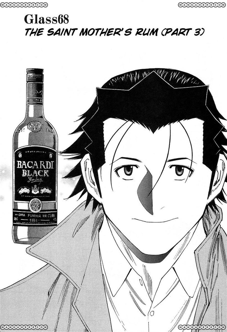 Bartender 68 Page 1