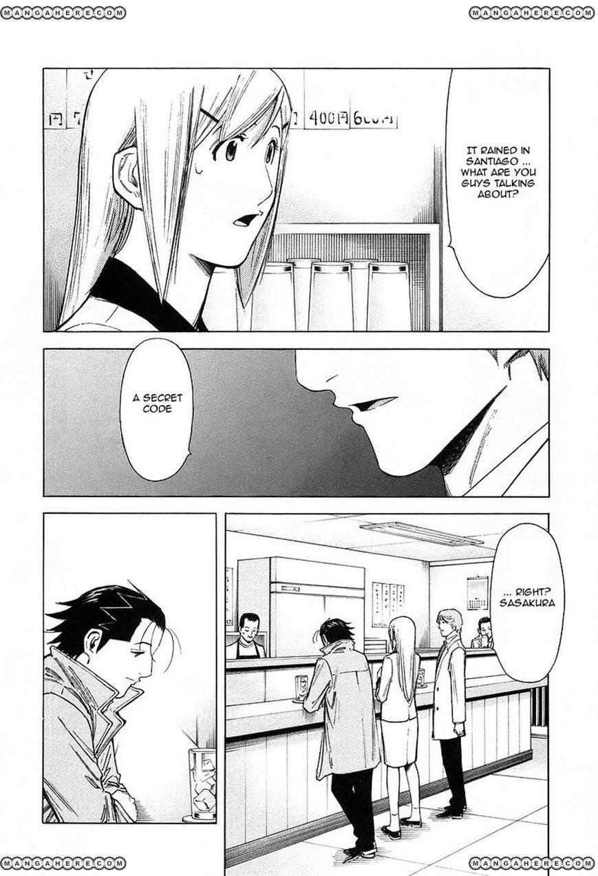 Bartender 68 Page 2