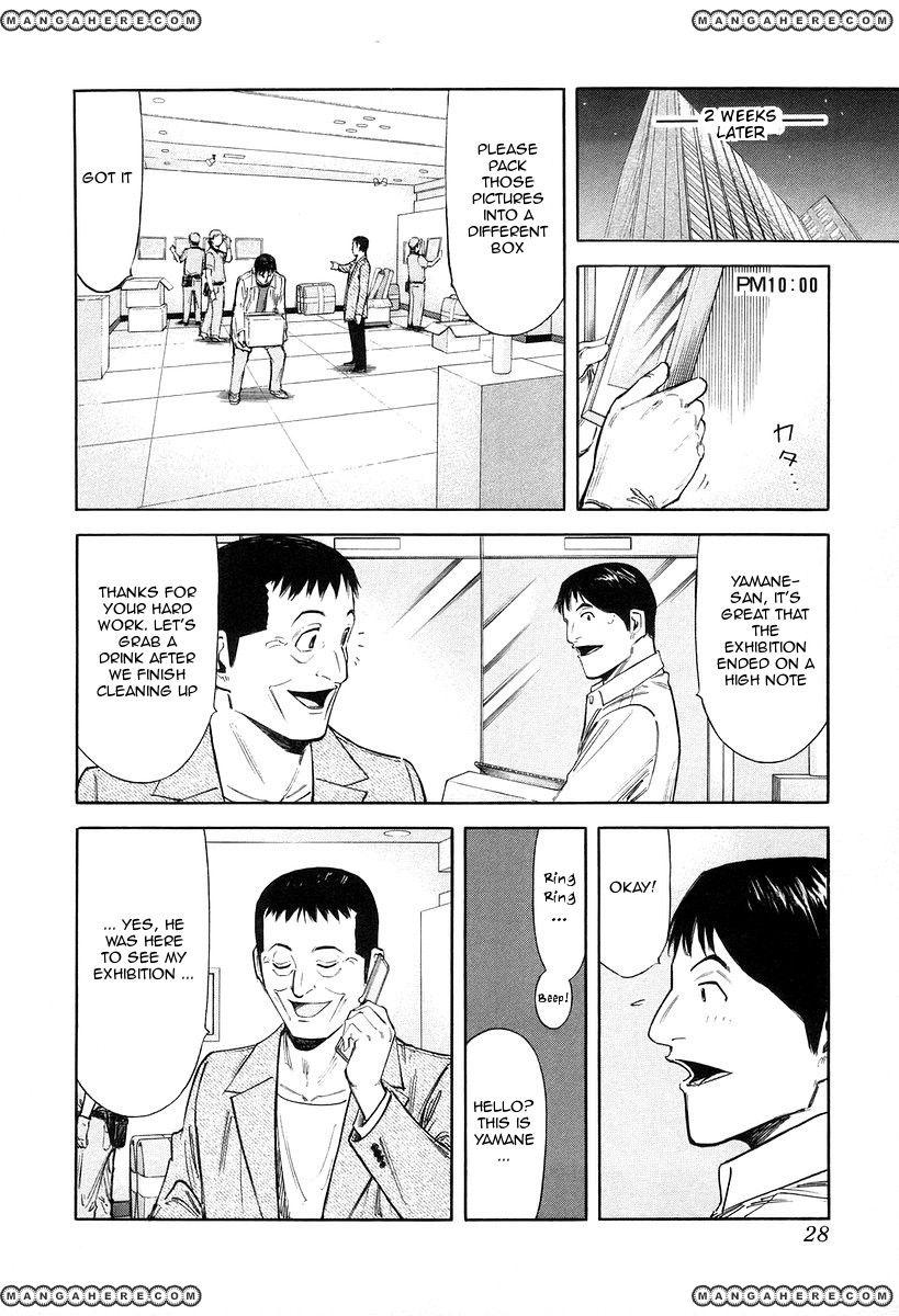 Bartender 73 Page 2