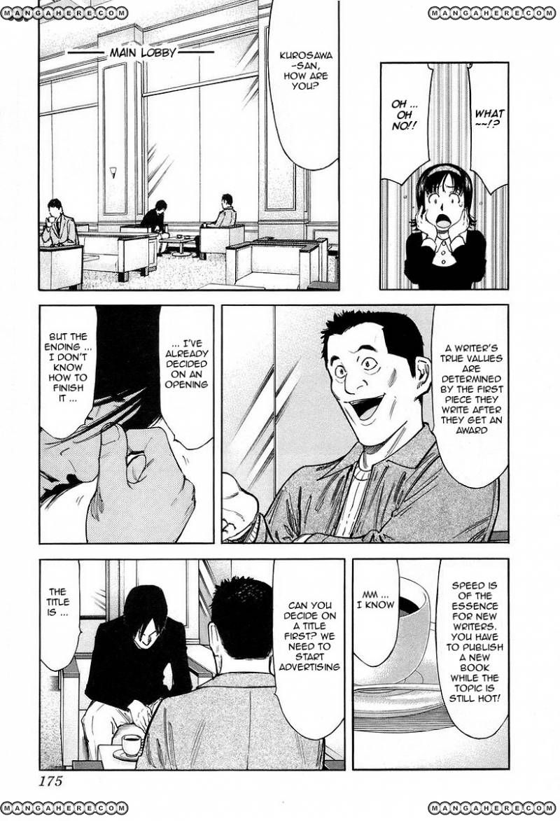 Bartender 79 Page 3