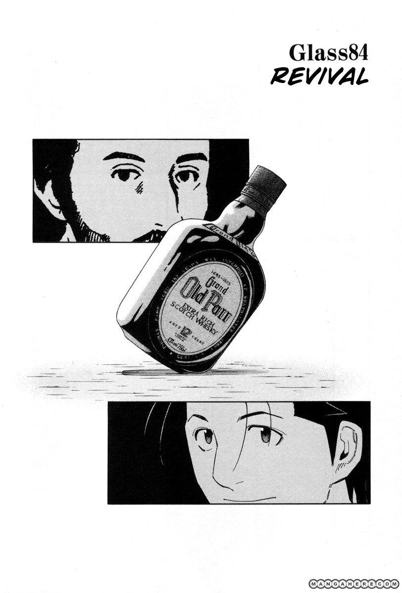 Bartender 84 Page 2