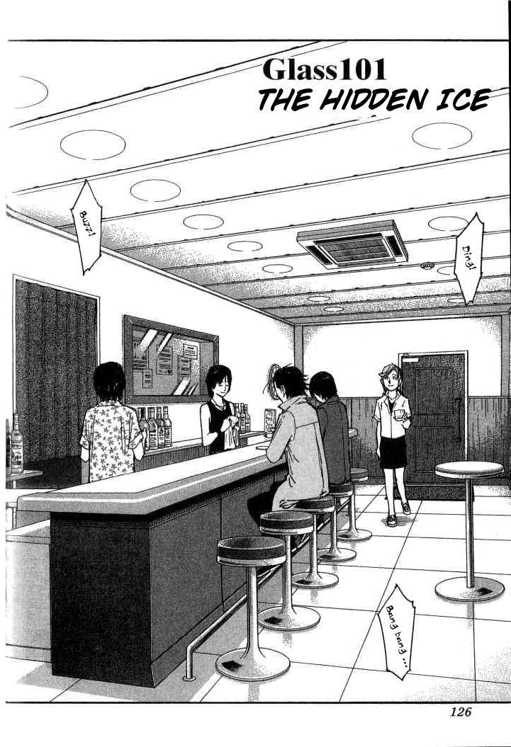 Bartender 101 Page 2