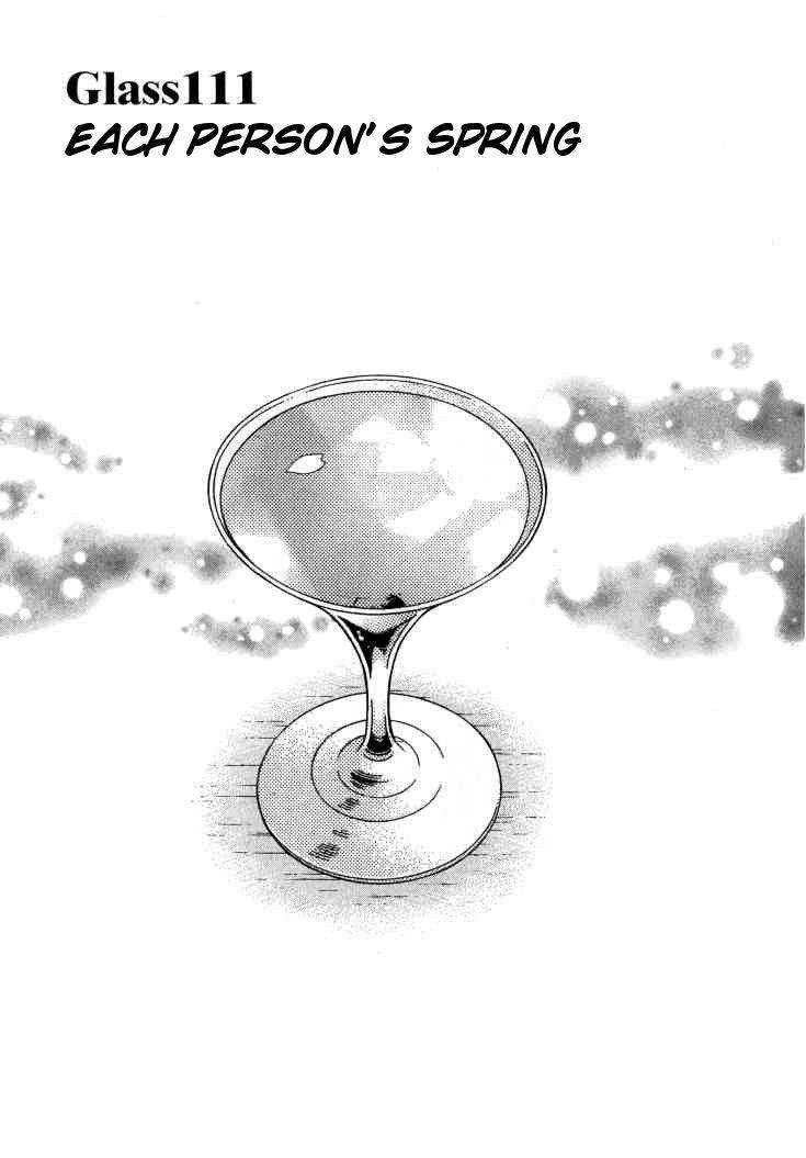 Bartender 111 Page 1