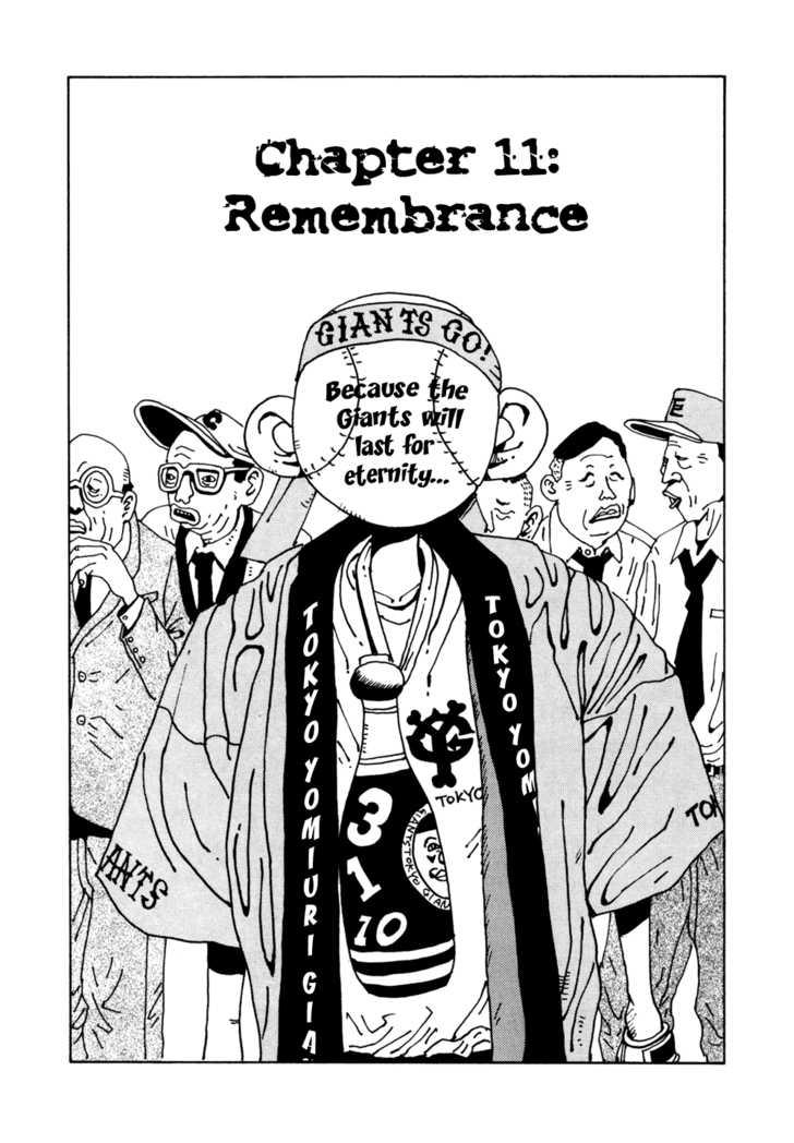 Hanaotoko 11 Page 1