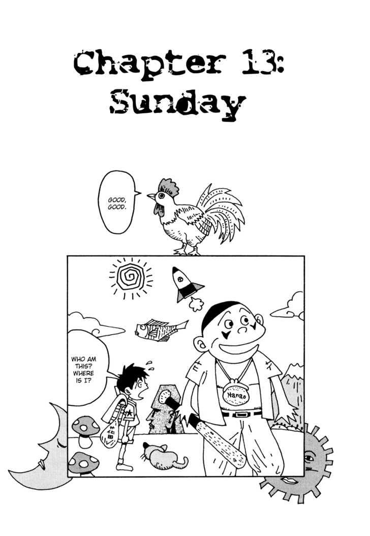 Hanaotoko 13 Page 1