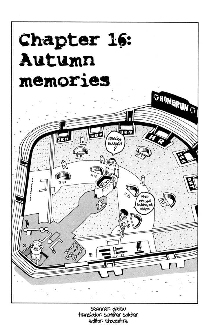 Hanaotoko 16 Page 1