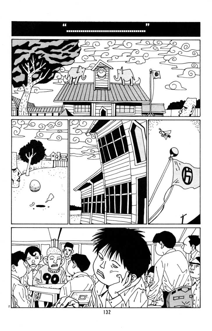 Hanaotoko 21 Page 2