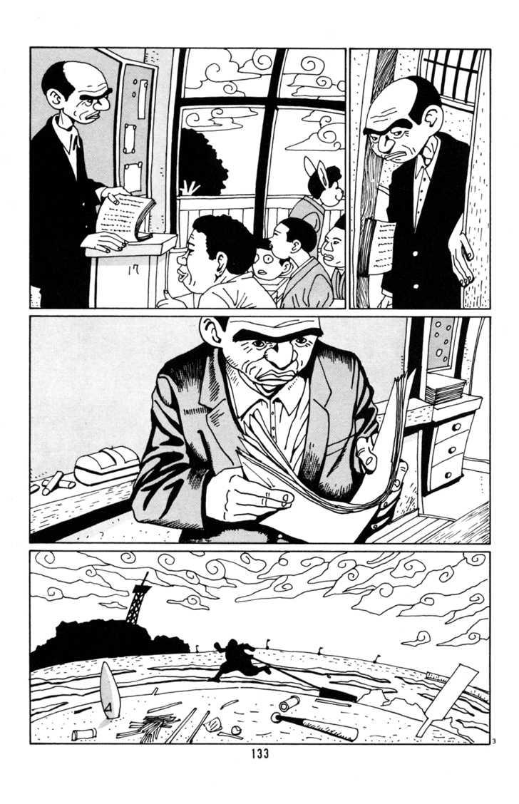 Hanaotoko 21 Page 3