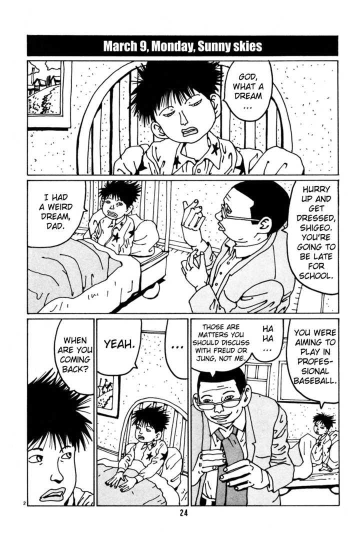 Hanaotoko 28 Page 2
