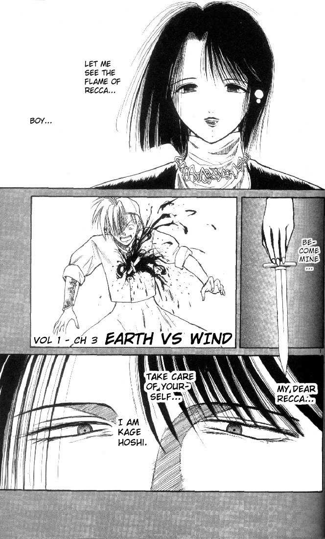 Flame of Recca 3 Page 1