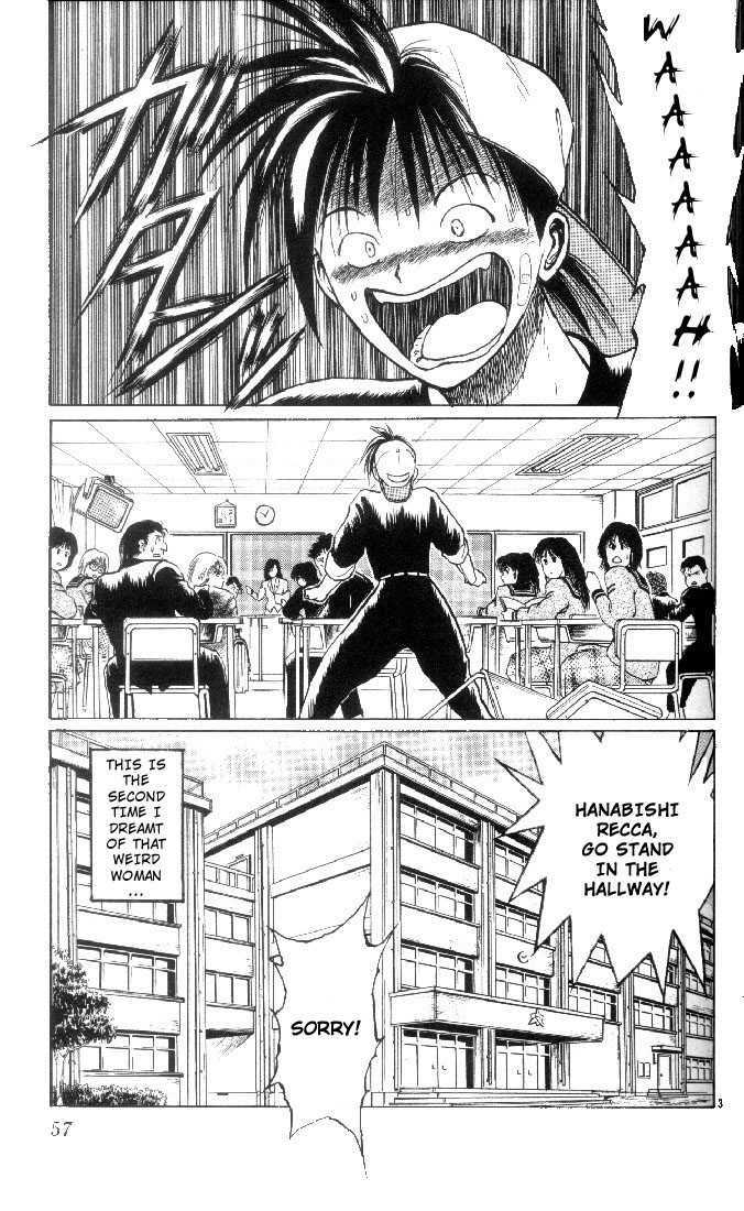 Flame of Recca 3 Page 3