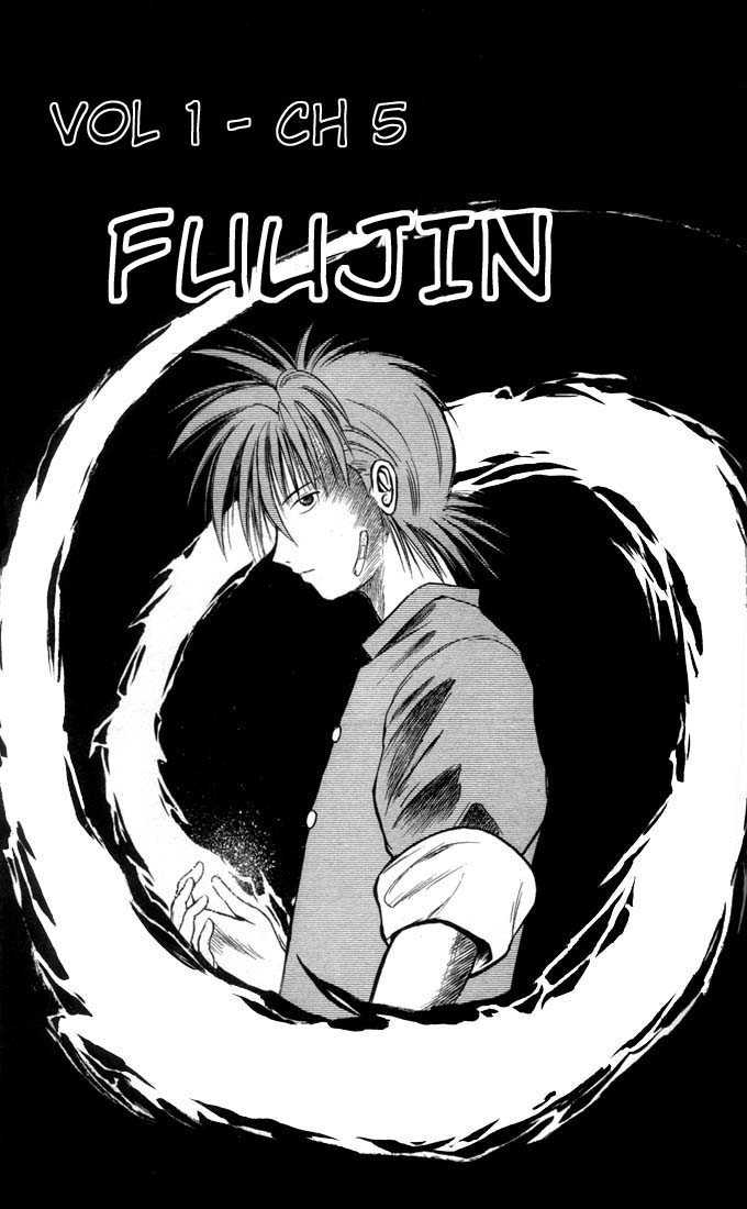 Flame of Recca 5 Page 1