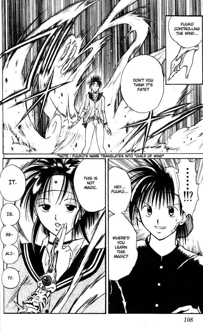 Flame of Recca 6 Page 2