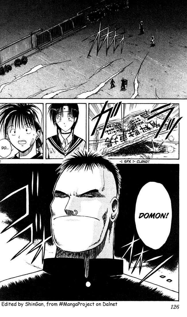Flame of Recca 7 Page 2