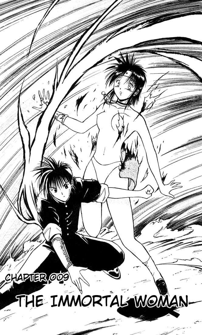 Flame of Recca 9 Page 2