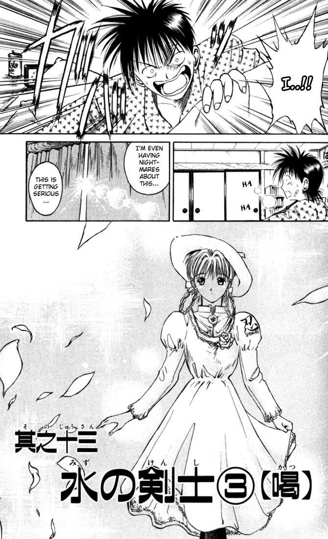 Flame of Recca 13 Page 2