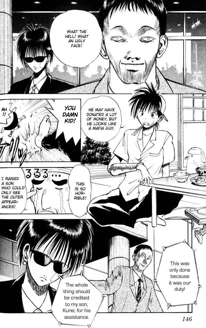 Flame of Recca 18 Page 2