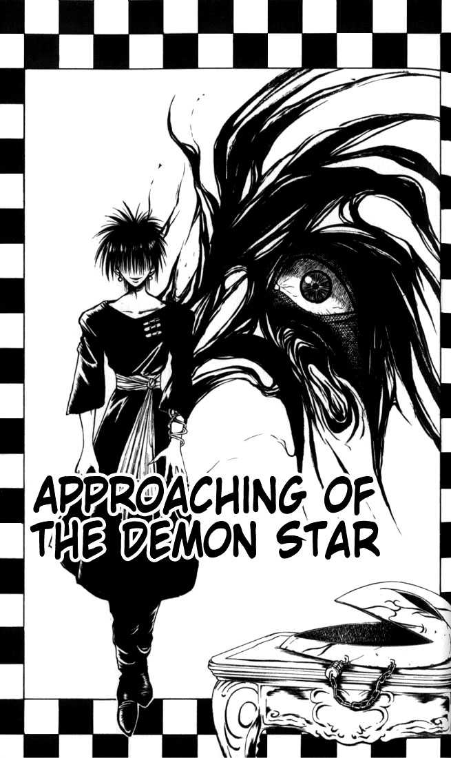 Flame of Recca 28 Page 1