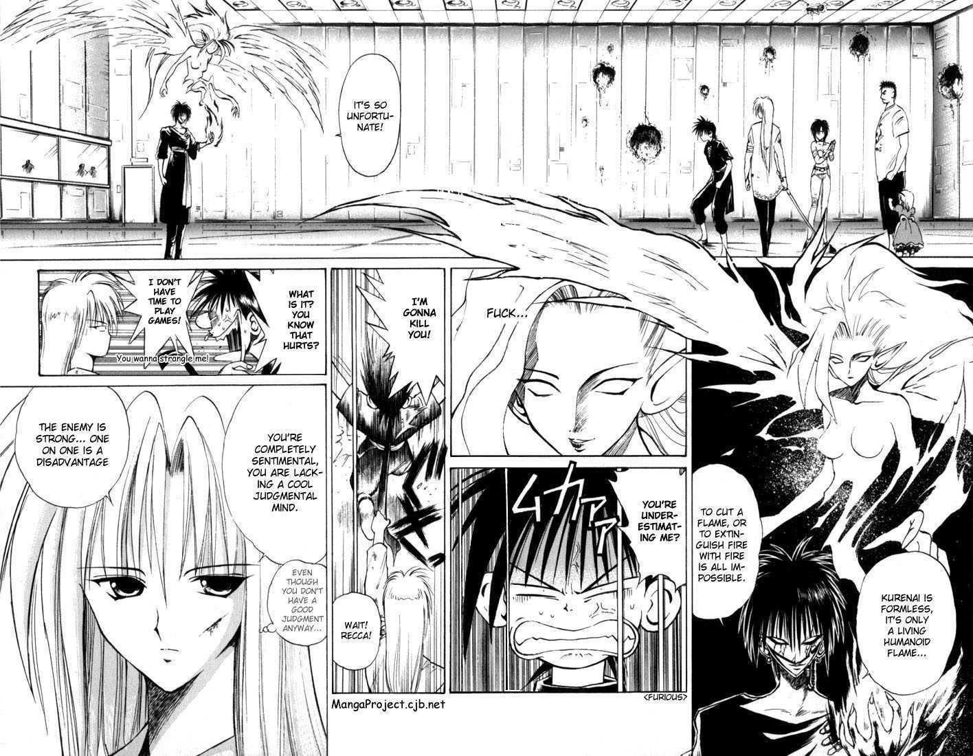 Flame of Recca 34 Page 2