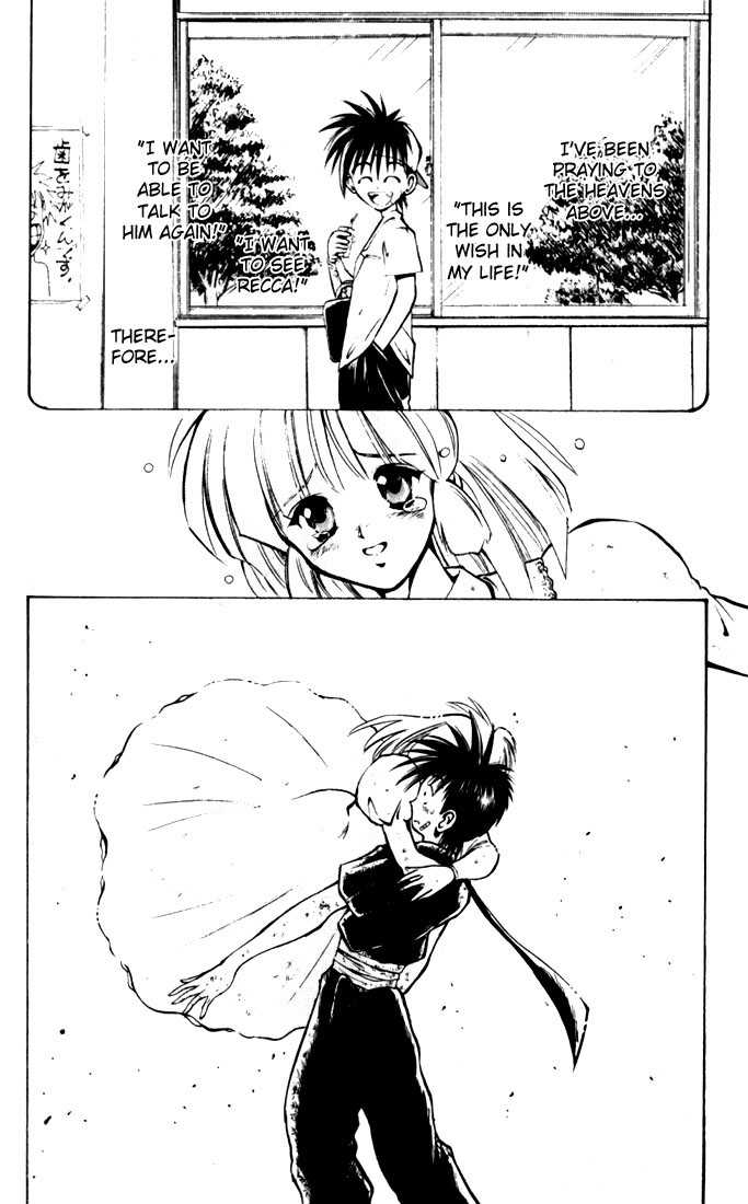Flame of Recca 37 Page 2