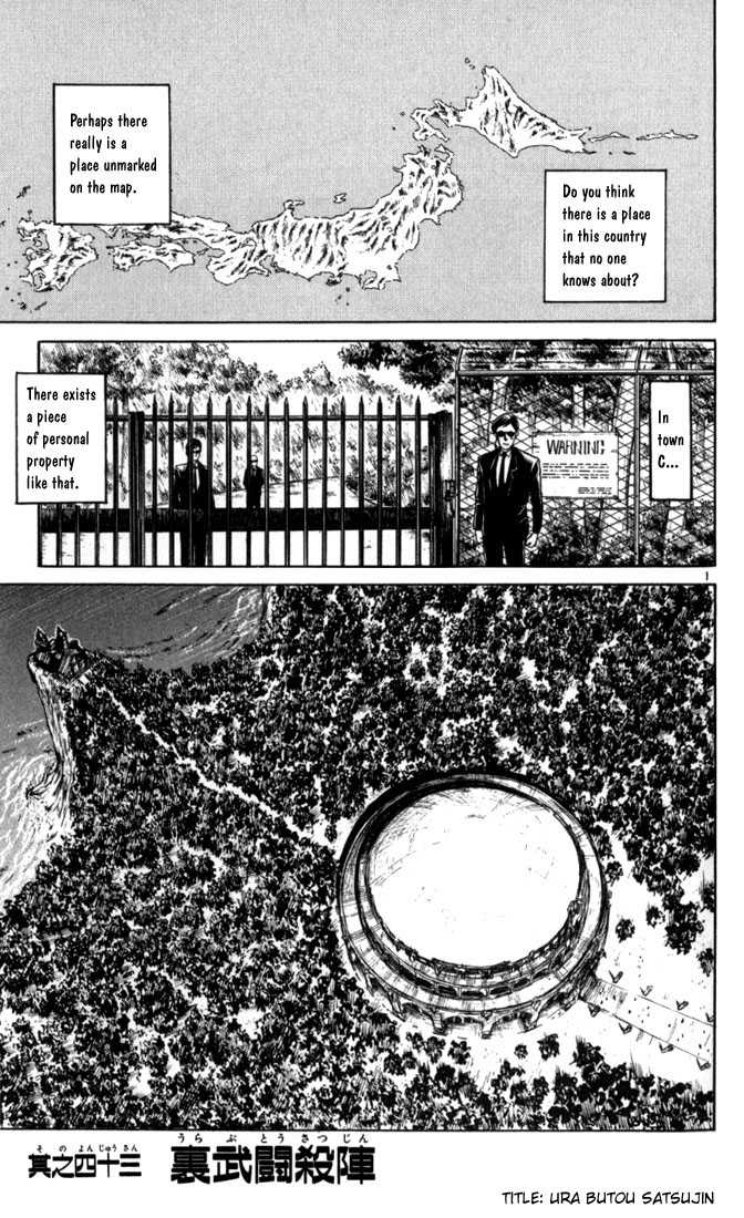 Flame of Recca 43 Page 1