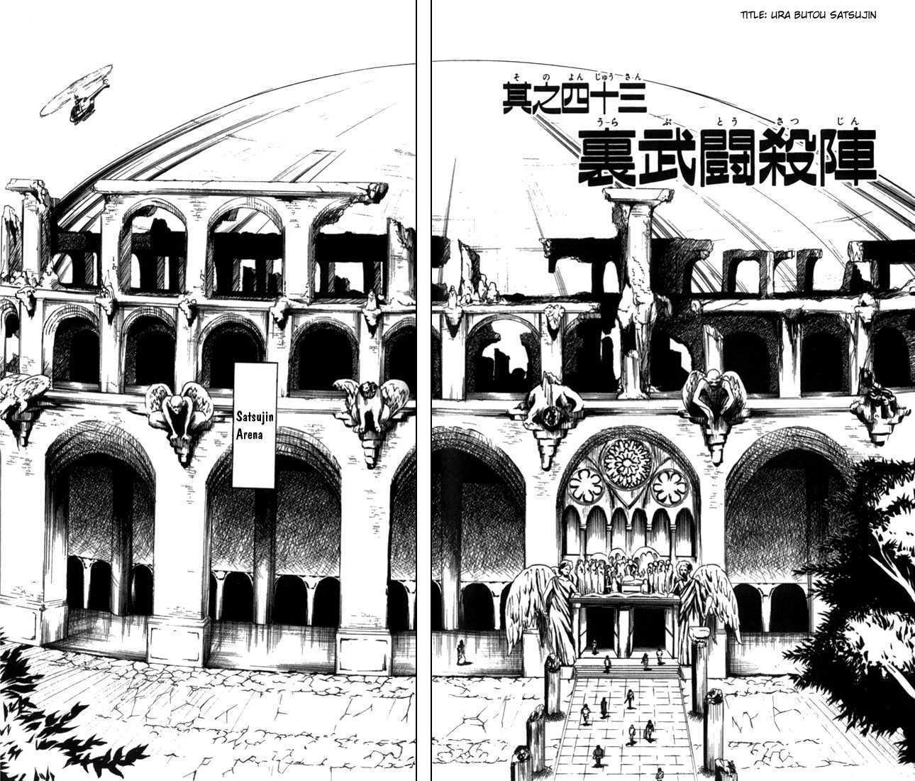 Flame of Recca 43 Page 2