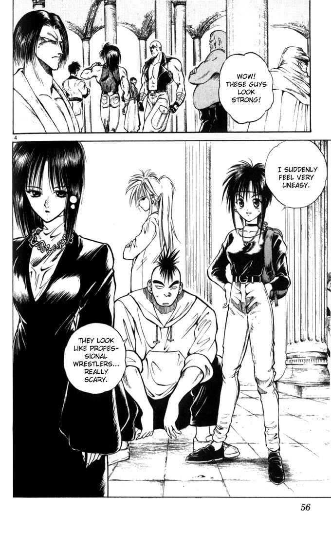 Flame of Recca 43 Page 3