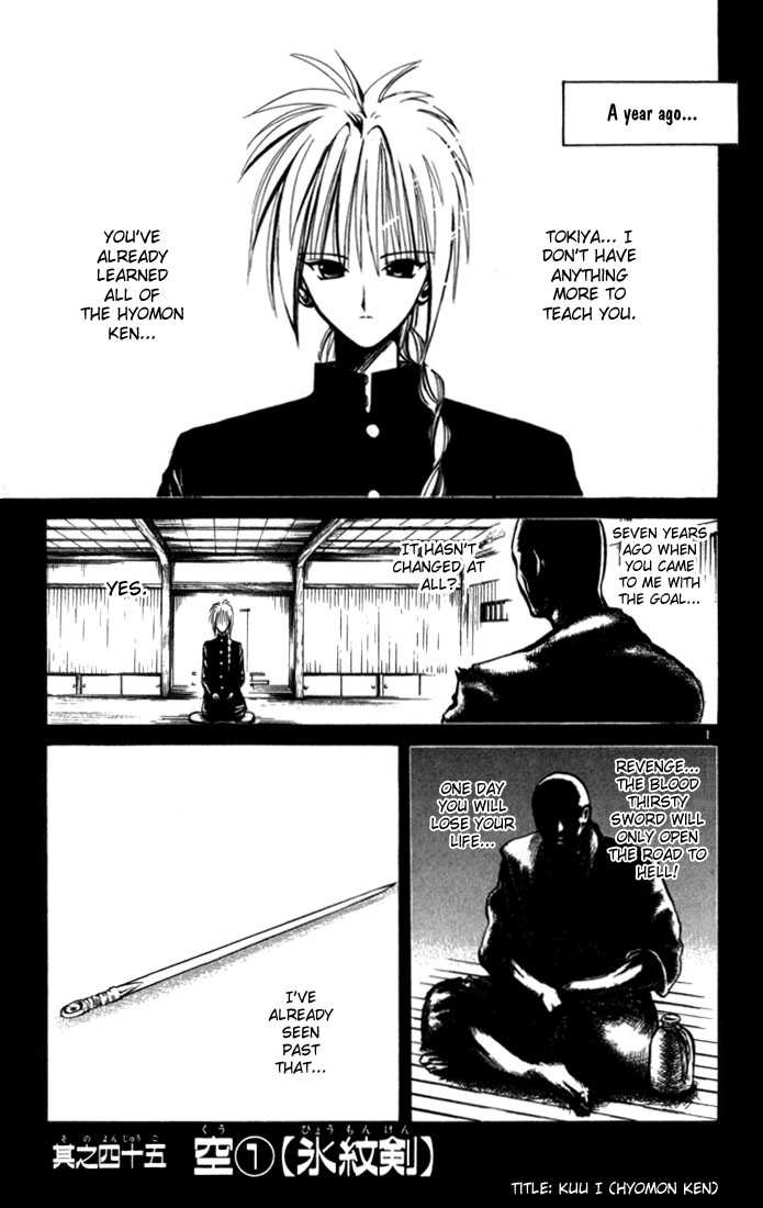 Flame of Recca 45 Page 1