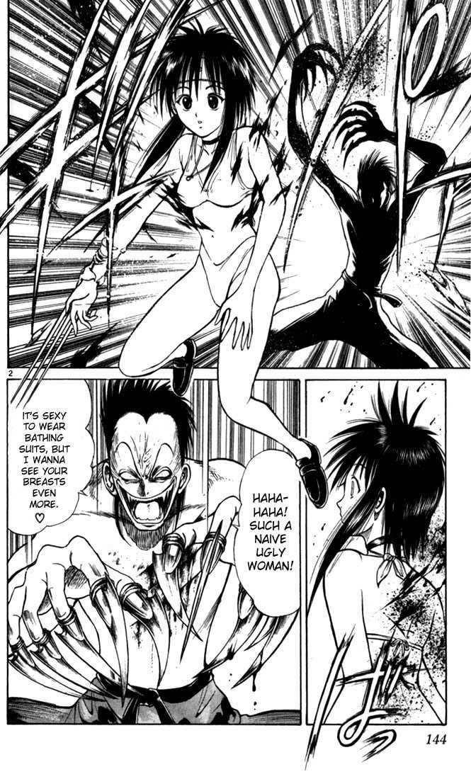 Flame of Recca 48 Page 2