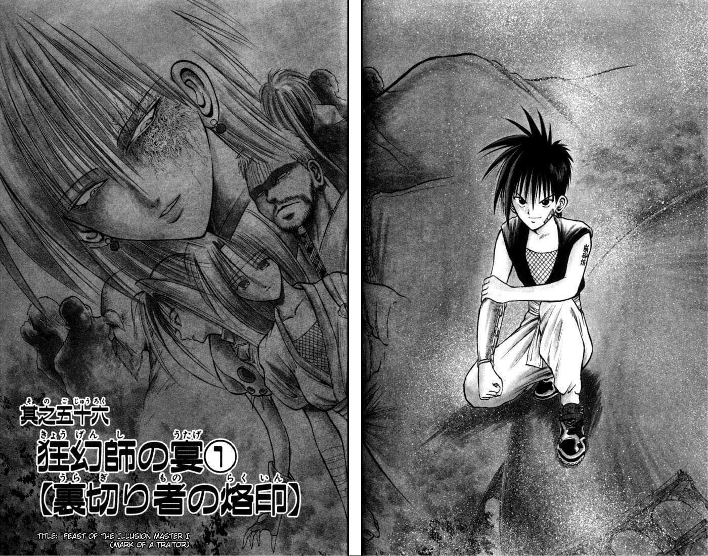 Flame of Recca 56 Page 1