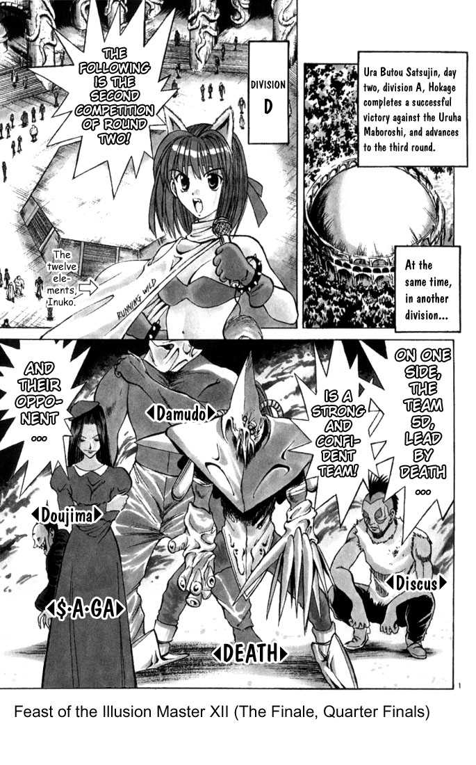 Flame of Recca 67 Page 1