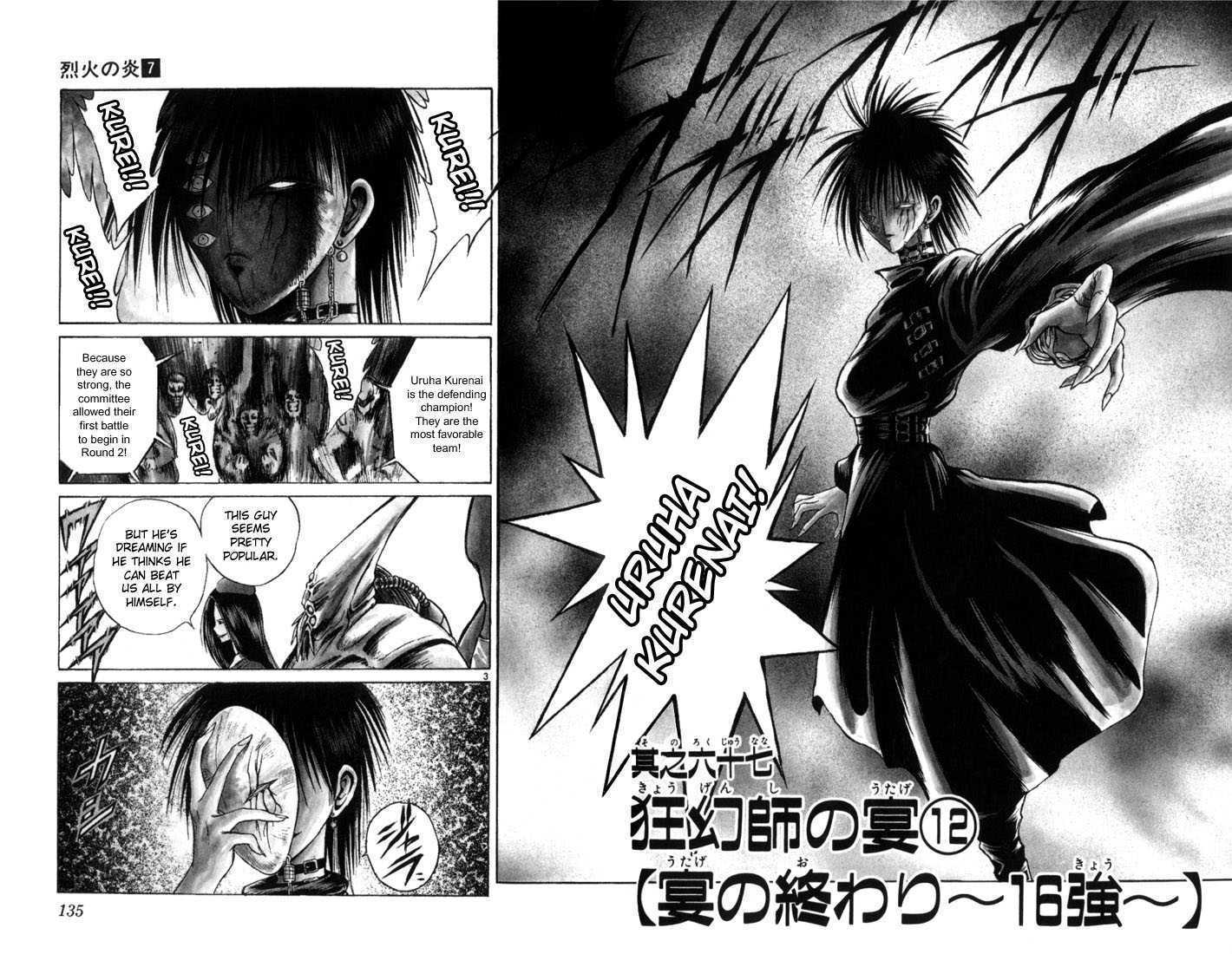 Flame of Recca 67 Page 2