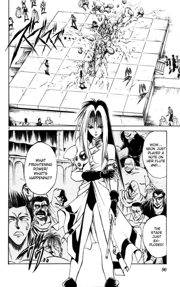 Flame of Recca 73 Page 2