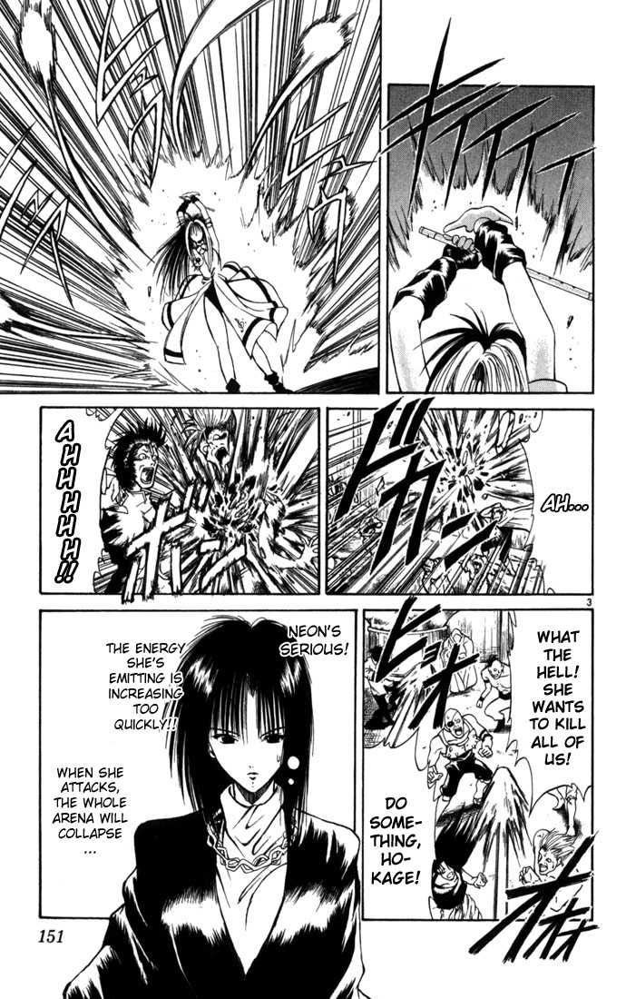 Flame of Recca 76 Page 3