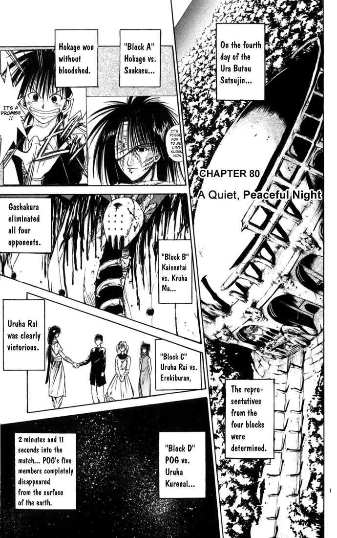 Flame of Recca 80 Page 1