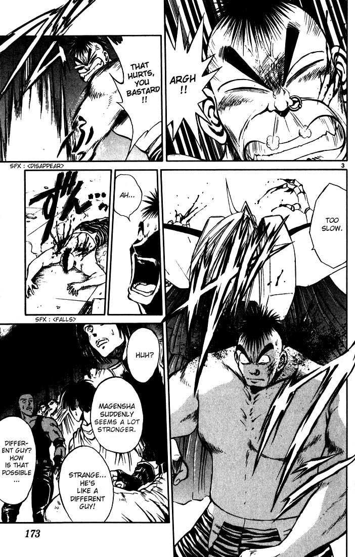 Flame of Recca 97 Page 3