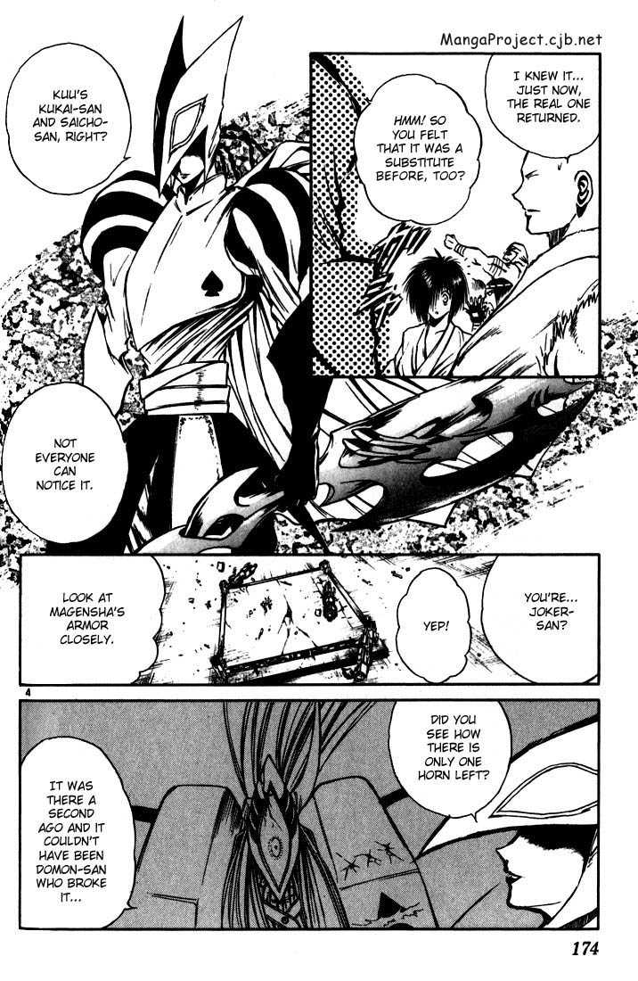 Flame of Recca 97 Page 4