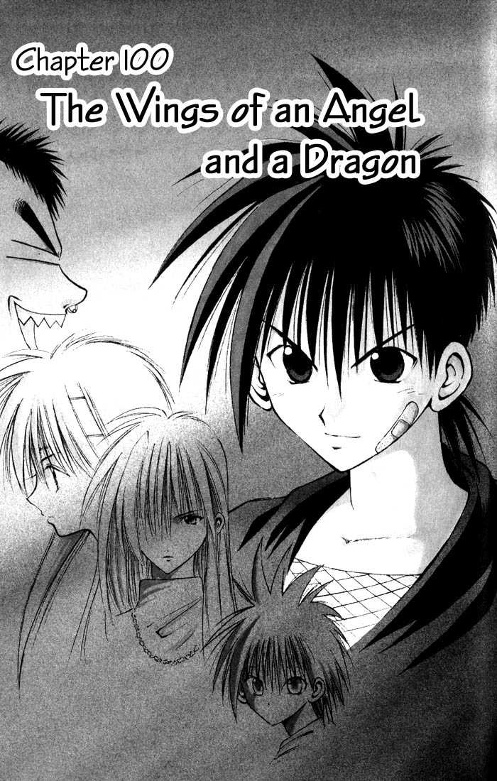 Flame of Recca 100 Page 1
