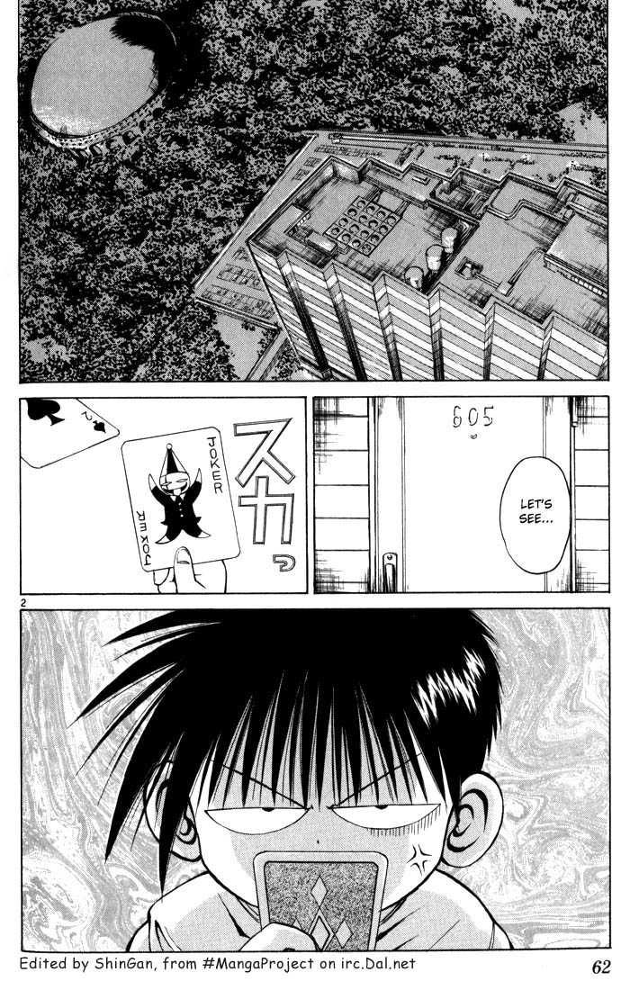 Flame of Recca 101 Page 2