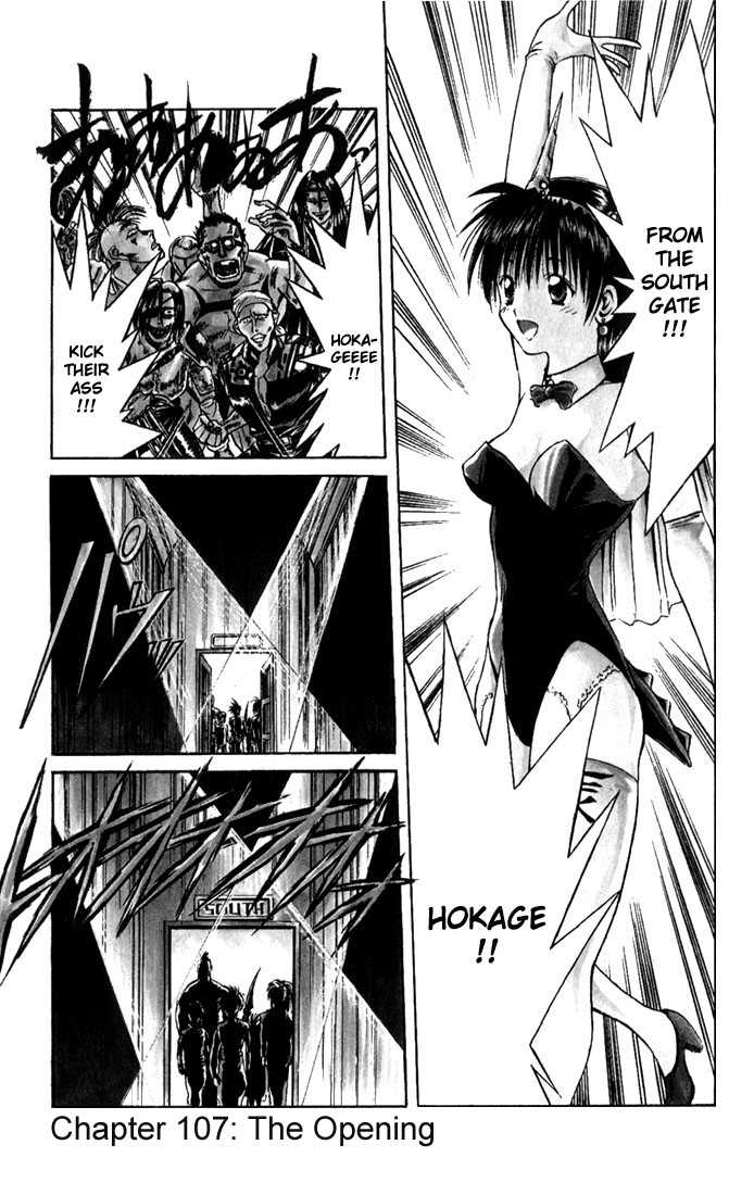 Flame of Recca 107 Page 1