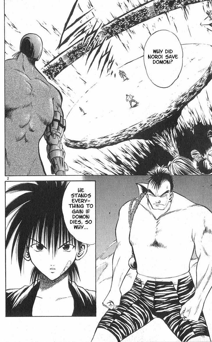 Flame of Recca 109 Page 2