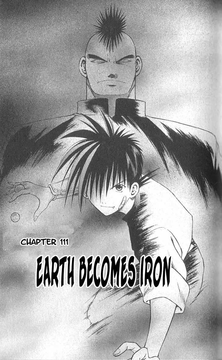 Flame of Recca 111 Page 1