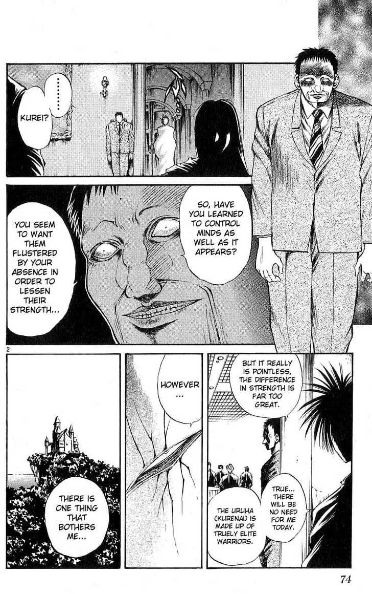 Flame of Recca 112 Page 2