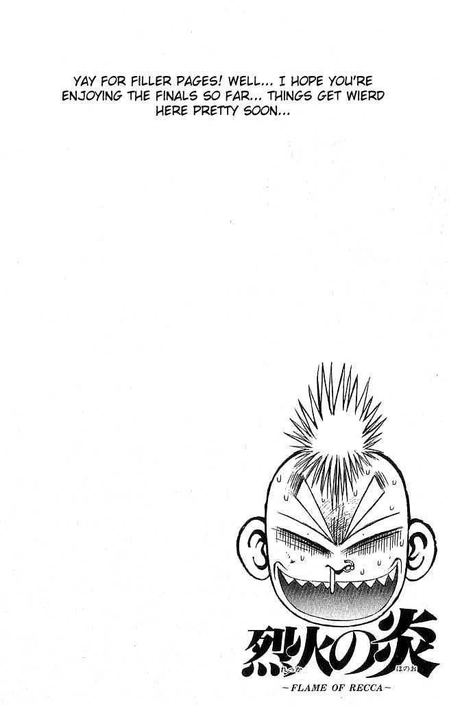 Flame of Recca 113 Page 3