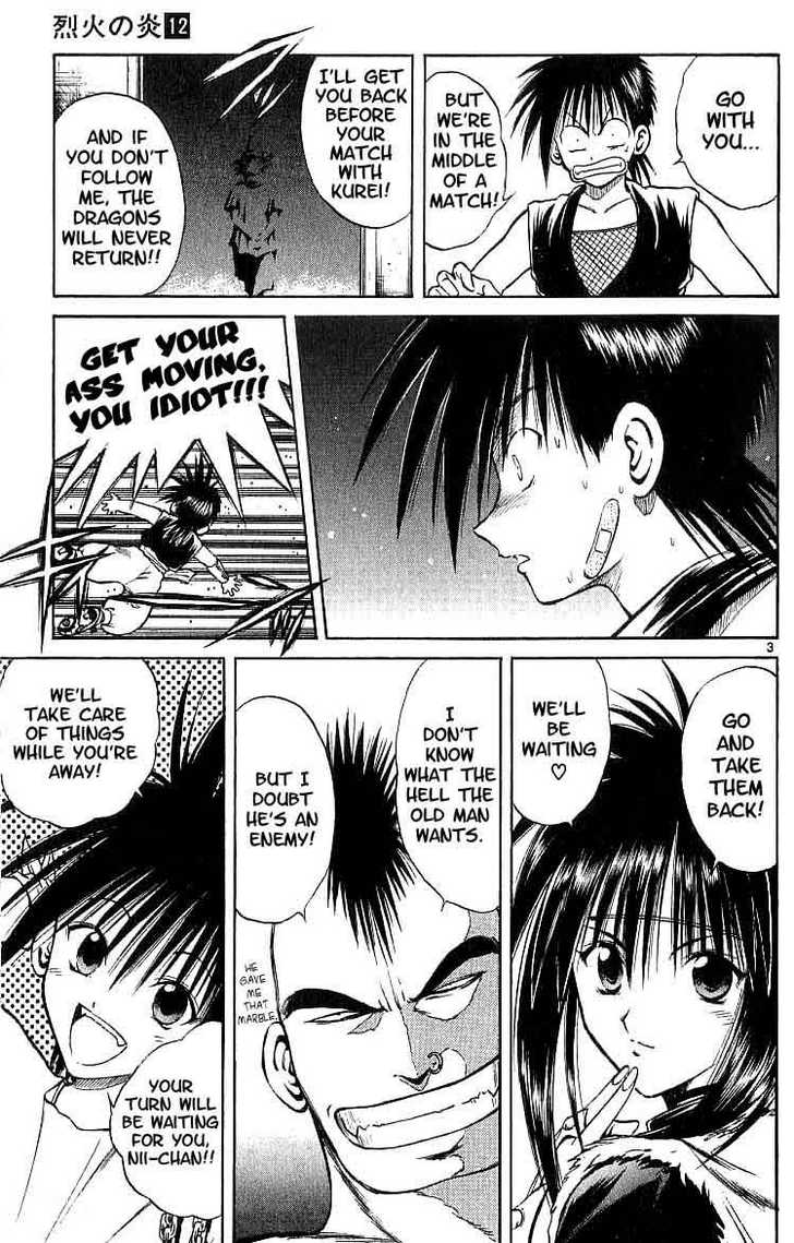 Flame of Recca 114 Page 3