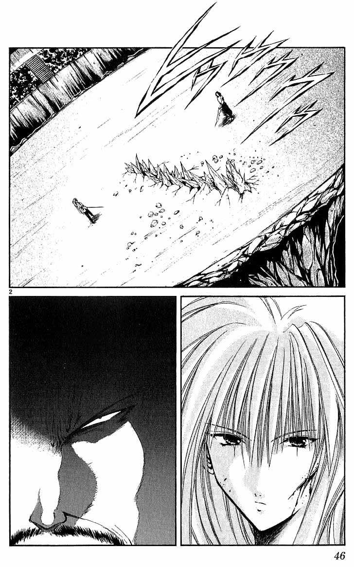 Flame of Recca 120 Page 2