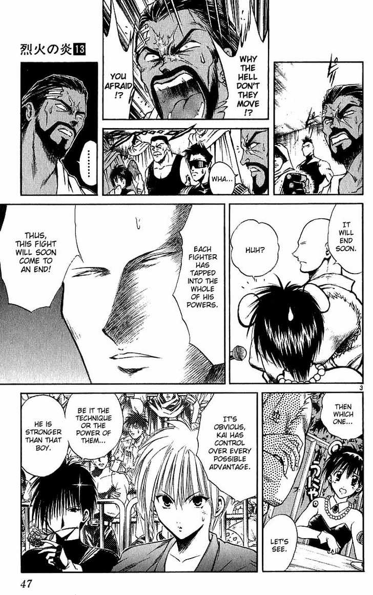 Flame of Recca 120 Page 3